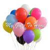 12 Balloons
