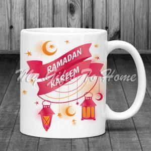Ramadan mug 1