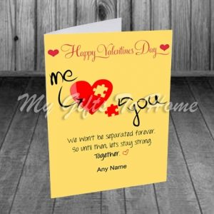 Valentines Day Card 4